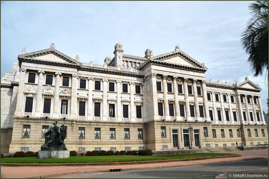 Парламентский Дворец (El Palacio Legislativo)