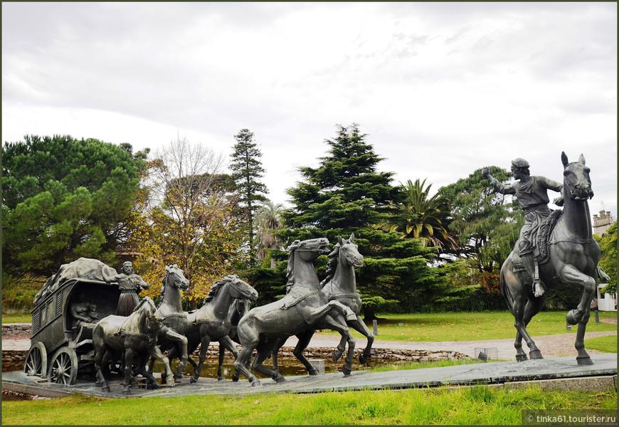 Один из самых известных памятников Монтевидео - композиция    Дилижанс (La Diligencia)  в парке Прадо.