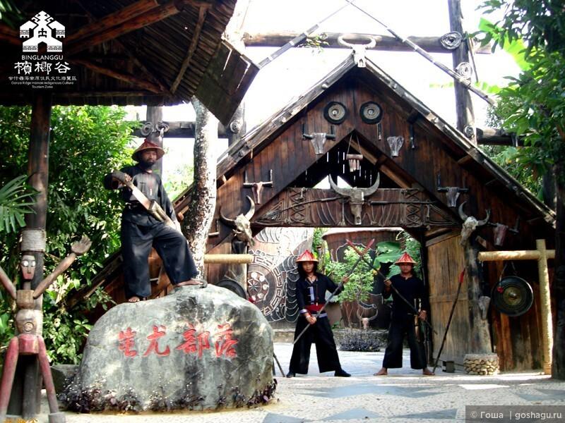 территорию племени защищают охраники - молодые жители деревни.