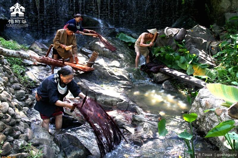 национальное изготовление одежды из коры деревьев.