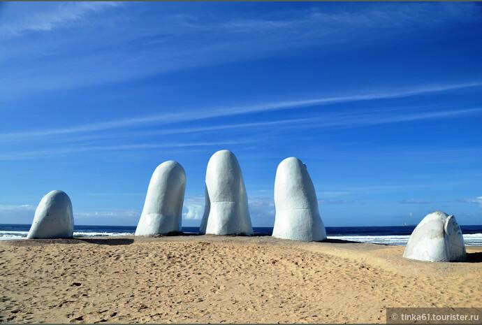 Визитная карточка Пунта-дель-Эсте - скульптура Рука  (La Mano). Автор - чилийский скульптор Марио Иррасабаль.