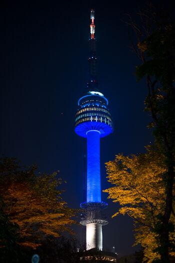 Гора Намсан и Сеульская башня «N»