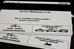 В Таиланде вводятся новые правила получения водительских удостоверений