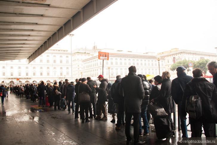 Вот такие очереди на остановке такси у главного вокзала Termini совсем не редкость. Если вы увидите подобное, идите на Piazza Repubblica - там скорее всего будут свободные машины.