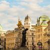 русский гид в Вене обзорная экскурсия по Вене