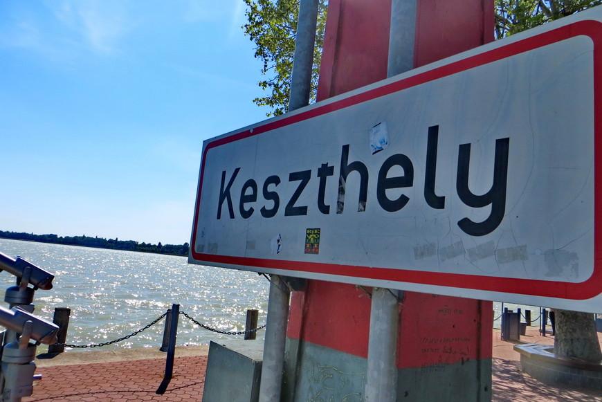 Знакомство с Балатоном у меня началось с городской пристани в г.Кестхей, о котором я упомянул в предыдущем альбоме про замок Фештетич.