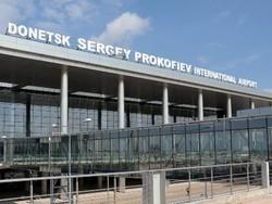 Международный аэропорт Донецка приостановил работу