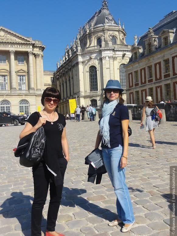 Экскурсия в Версаль. Май 2014. www.lorinatour.fr
