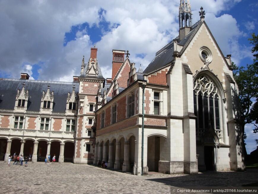 Во дворе замка находится капелла Сен-Кале, освященная в 1508 году