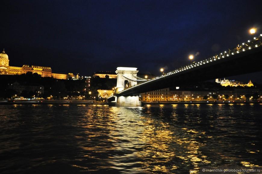 Цепной мост.