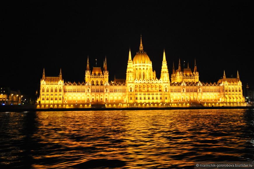 Главное здание Венгрии. Здание парламента