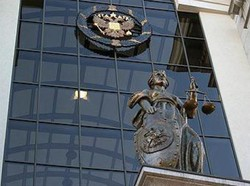 Российским судьям рекомендовано воздержаться от поездок за рубеж