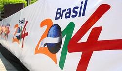 Что ждет российских болельщиков на ЧМ-2014 в Бразилии?