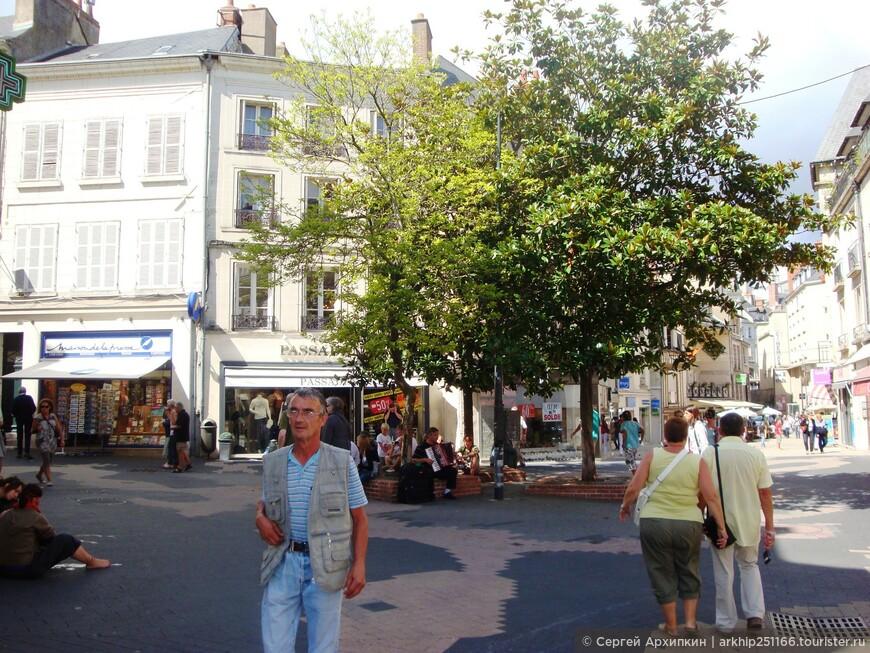 Городок небольшой - всего около 50 тысяч населения - но это зато настоящая Франция