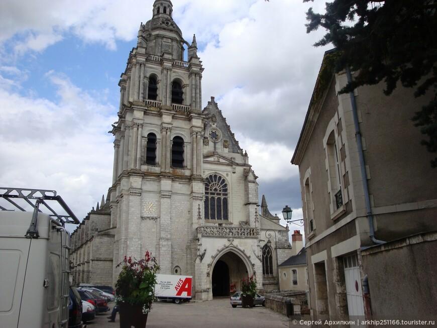 Кафедральный собор Блуа