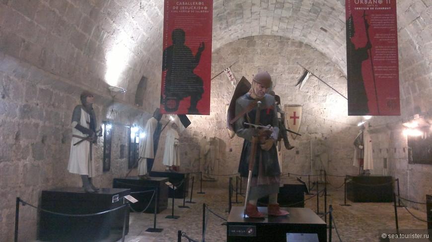 По одной из легенд, тамплиеры были хранителями чаши Святого Грааля, которую сегодня можно увидеть в соборе Валенсии.