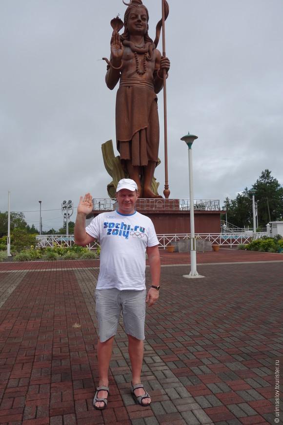 Статуя Шивы.