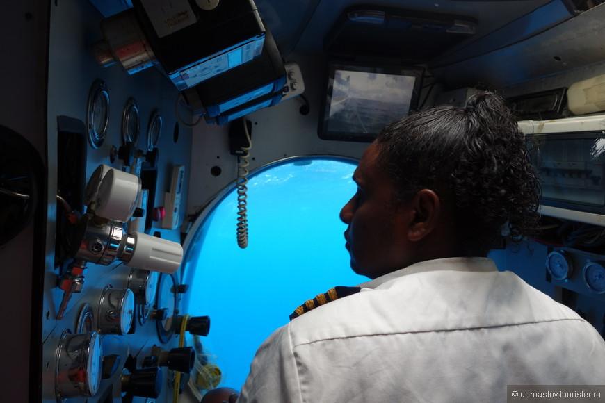 Капитан и единственнный член экипажа нашей субмарины.