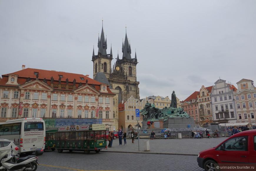 Староместская площадь. Это где часы красивые на ратуше.