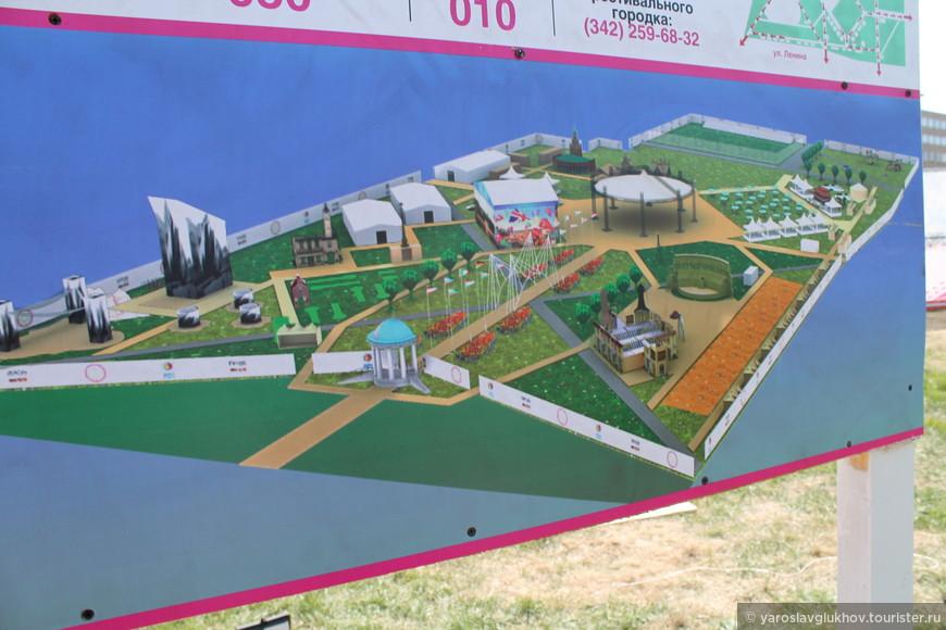 Другой план парка.
