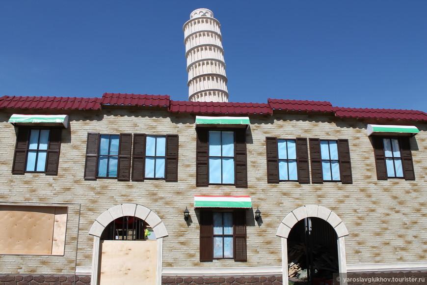 Итальянский квартал и Пизанская башня.