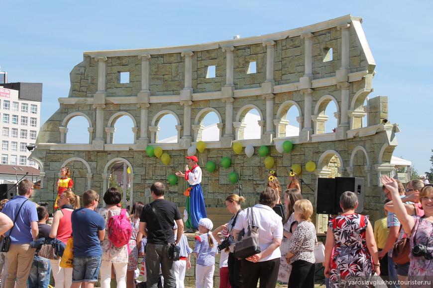 Театральная сцена - Колизей.