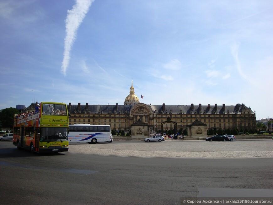 Классический 4-х этажный фасад Дома Инвалидов ( длина 196 метров) - один из самых красивых в Париже