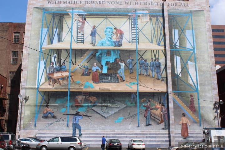 Роспись на стене здания