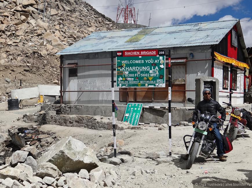 """Перевал Кардунг Ла. Высота 5600 м. Один из самых высоких """"проездных"""" перевалов в мире."""