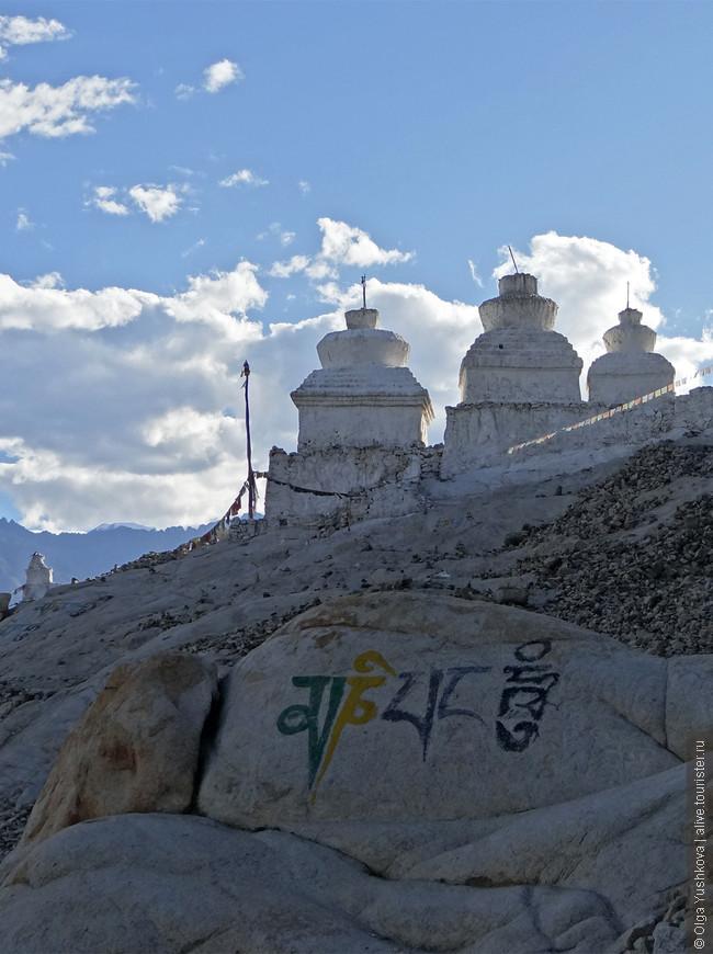 Возвращаясь в Лех, решили заехать ещё в один буддийский монастырь - Шей-гомпу, которая находится как раз на окраине...