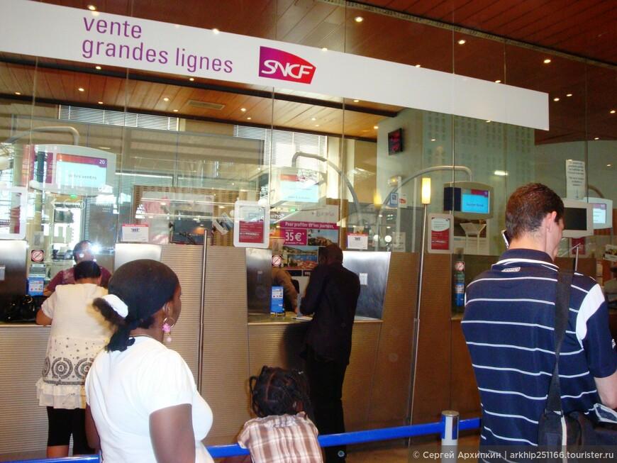 На вокзале была небольшая очередь - в частности здесь в кассе я купил билет из Амстердама (Нидерланды) в Антверпен (Бельгия) ,так как не смог его купить по интернету.