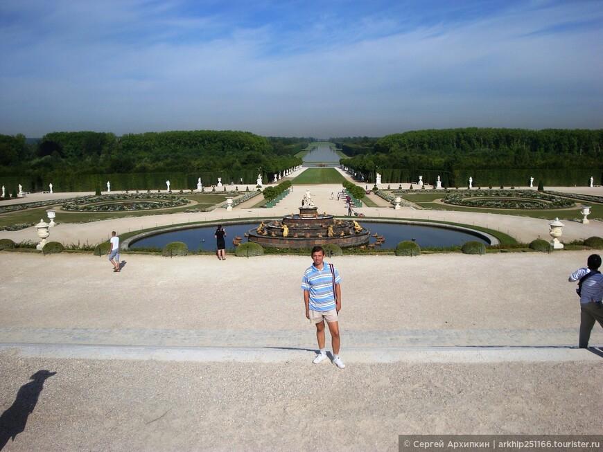 Вид от дворца на парковый комплекс Версаля