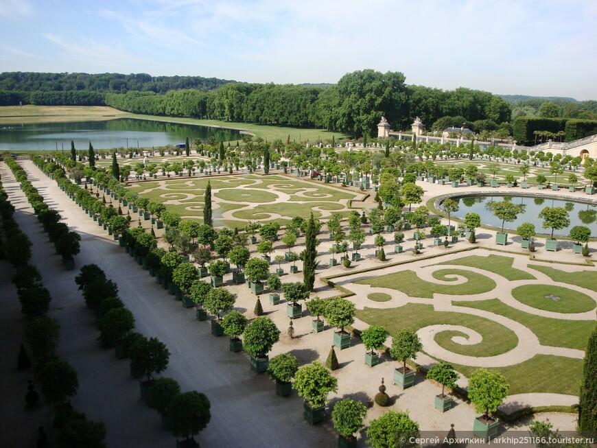 Французский сад Версаля