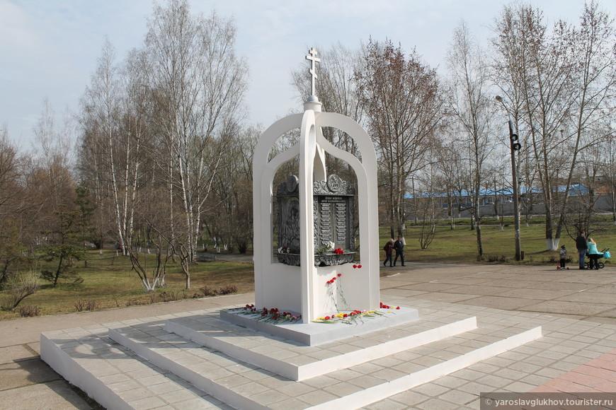 Мемориал погибшим в Чечне, Афганистане и других локальных войнах.
