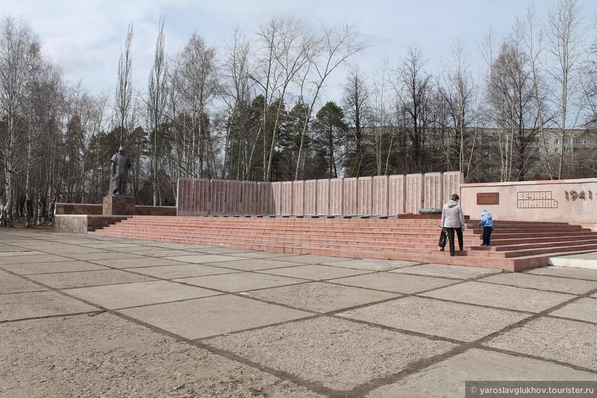 Мемориал Победы в Великой Отечественной войне 1941-1945 гг.