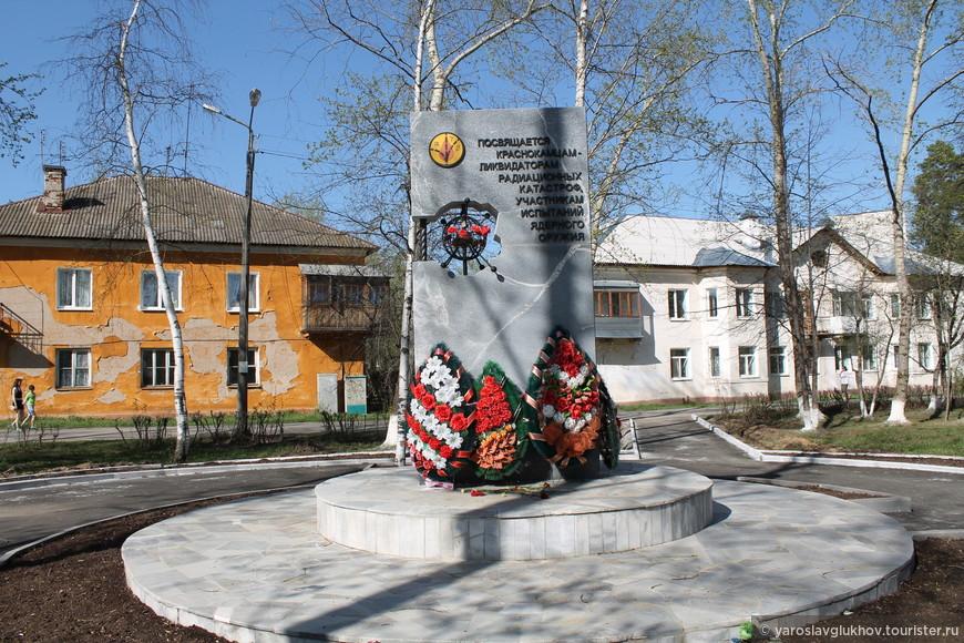 Мемориал, посвящённый краснокамцам-ликвидаторам радиационных катастроф, участникам испытаний ядерного оружия