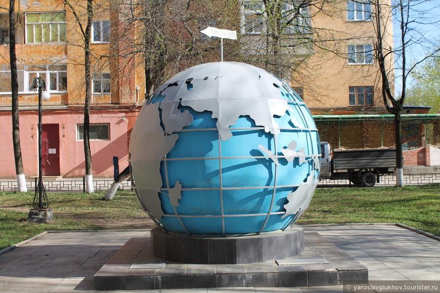 """Скульптура """"Земной шар"""" посвящена 70-летию Краснокамска."""