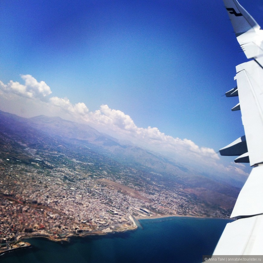 Летим Домой, Спасибо Крит за отдых!!!