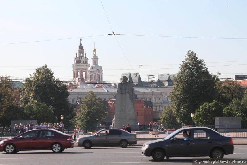 Памятник Карлу Марксу.