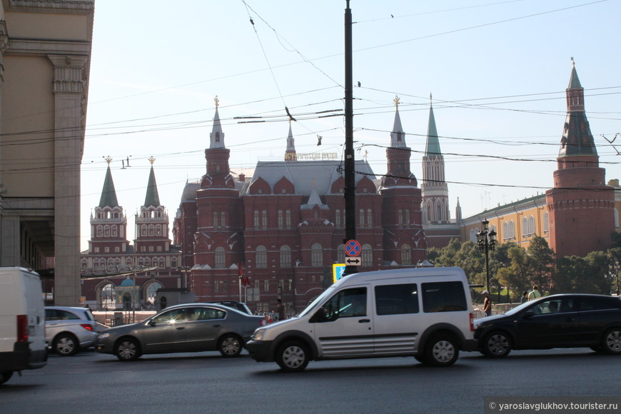Москва 783.jpg