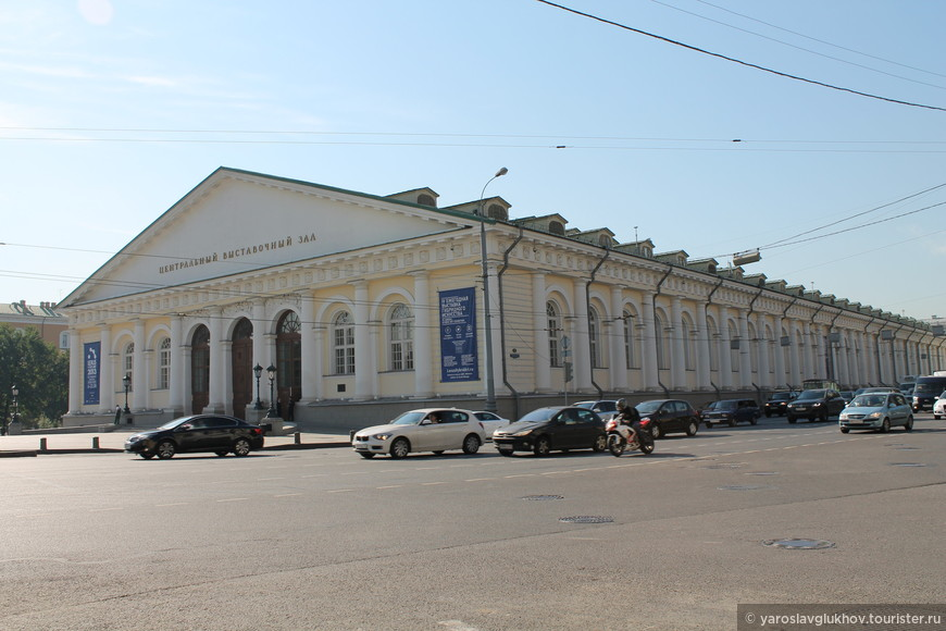 Манеж (Центральный выставочный зал).