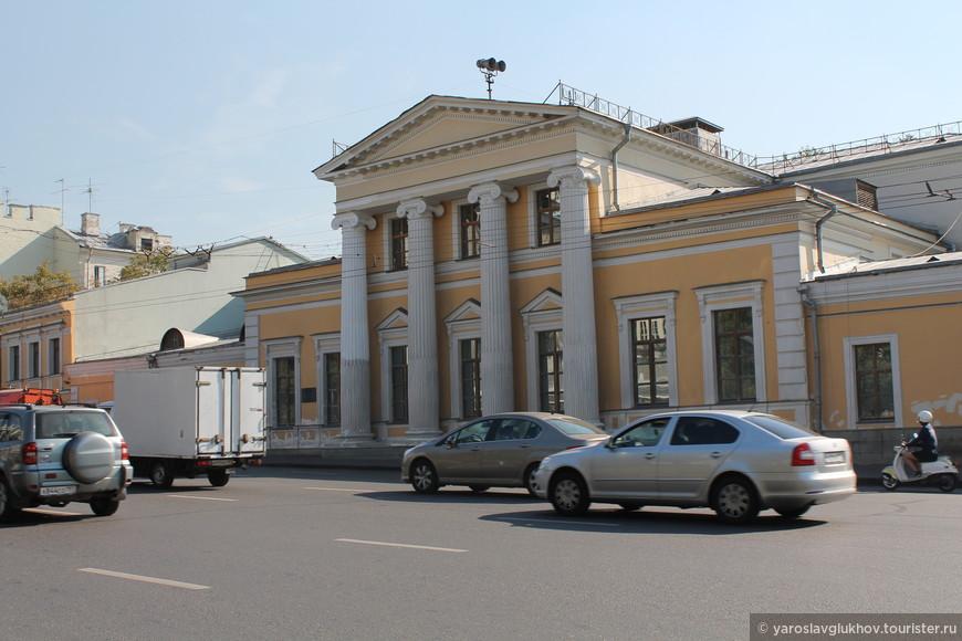 Центр Восточной литературы.