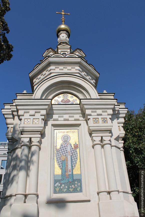 Часовня Николая Можайского.