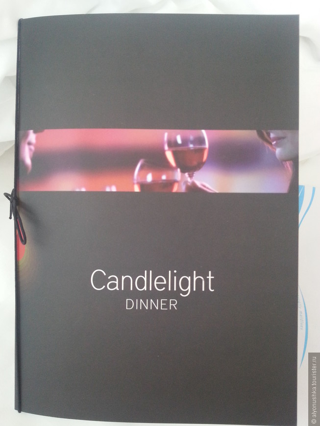 возвращающимся туристам на Курамати - ужин при свечах и бутылкой вина в подарок