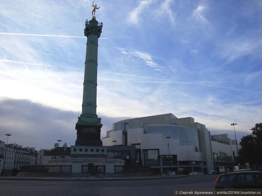 На 4-ый день в Париже я встал около 06.30 и к 07 утра отъехал на метро до станции метро-Bastille, где я вышел прямо на площади Бастилия (на фото вверху)