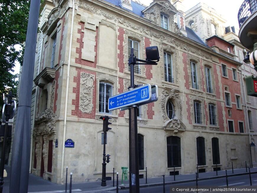 Rua Antone