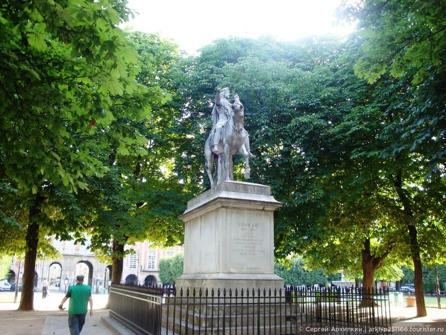 Площадь Вогезов самая старая в Париже.