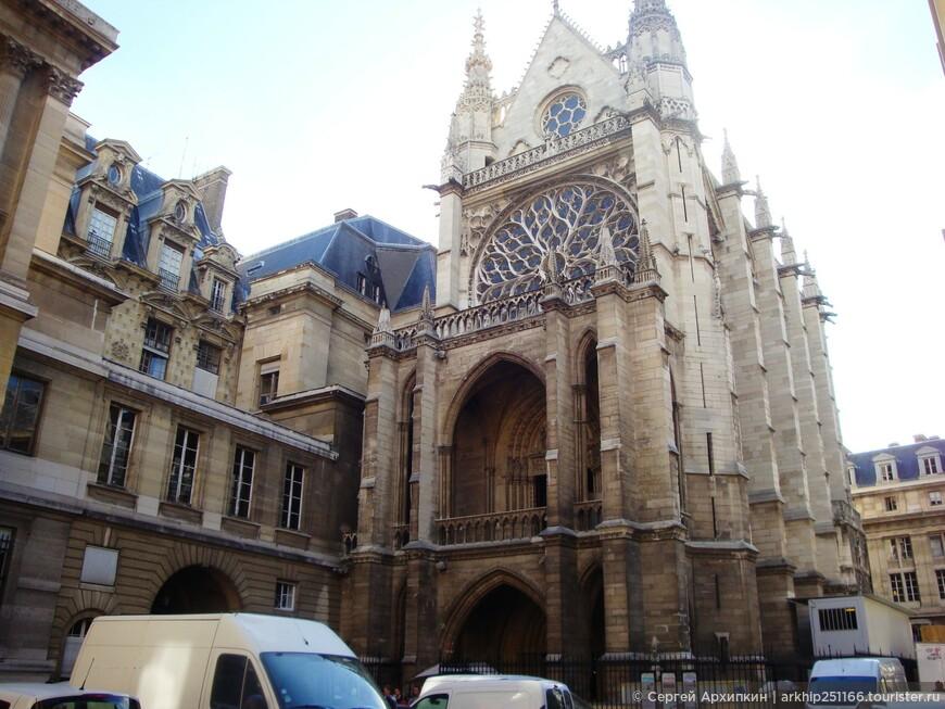 Церковь Сен-Шапель - невзрачная снаружи и самая красивая в Париже внутри