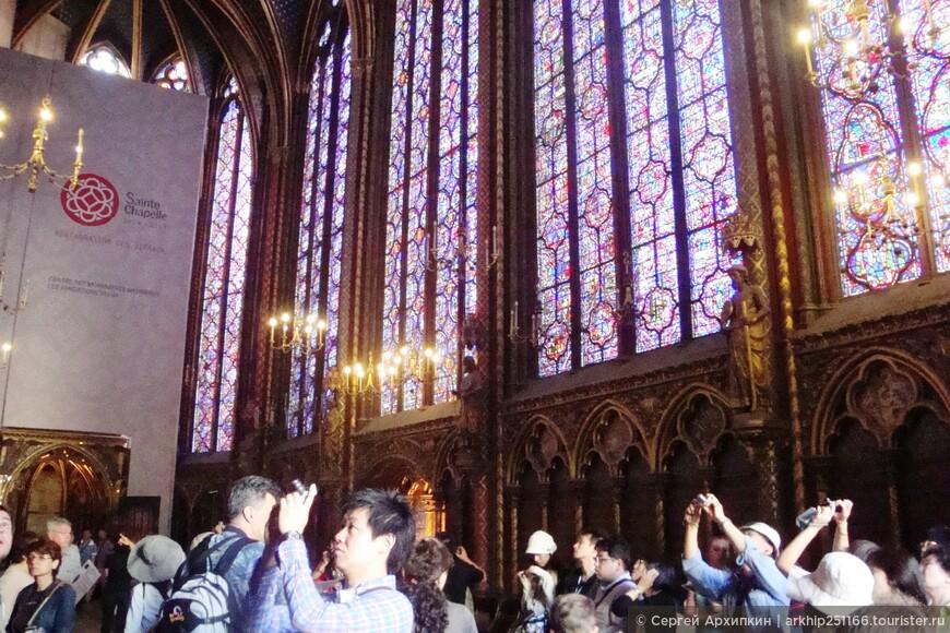 Витражи 13 века в церкви Сен-Шапель