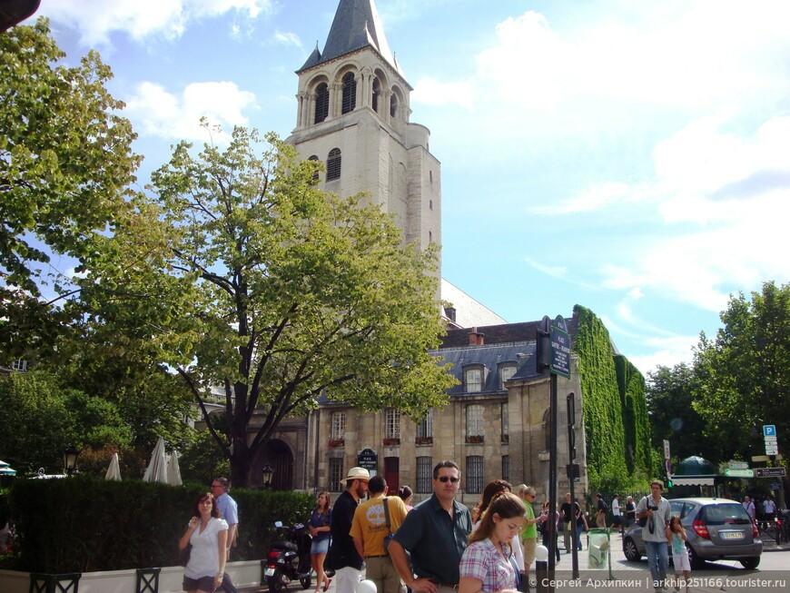 В середине бульвара расположена церковь Сен-Жермен де Пре